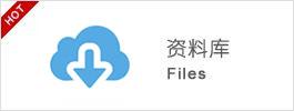 必威app手机官方网站betwayApp官方资料下载